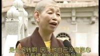 明惠法师访谈
