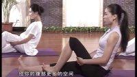漂亮妈妈瑜伽示范实录孕妇瑜伽1