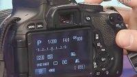 佳能600D教学视频