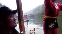 桂林游(王德志)第二集
