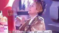 花田喜事01 国语DVD