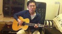 李霖Gary老师 - 吉他弹唱 - 《故乡的云》
