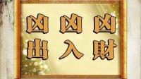 C-5 苏丹红的故事(洪永华、戰波)-温州市首届公民道德教育公益论坛