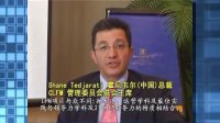 上海交通大学安泰MBA-CLFM项目宣传片(2010年6月)