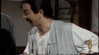92华视经典《京城四少》(刘德凯张晨光俞小凡金超群)27