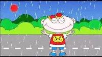 栗子做的动画豌豆笑传之太阳雨(第二版)
