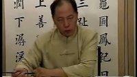 田英章《九成宫技法精解》