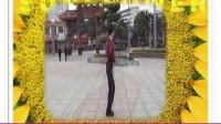 博白民族舞-太阳花(反面)