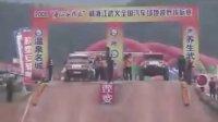 中国赛车运动十大赛事完整版