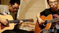 旅行的意义 (双吉它) - Gary  Brian 友情合作