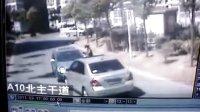 2011年3月17日发生在江苏省宿迁市某小区的惊险一幕!!!