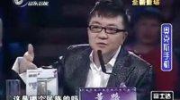 山东卫视《中华达人》 周露