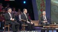 国医大师巧祛湿(1)20110523生姜