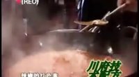 重庆火锅配方,四川火锅底料