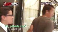 日本足球国家队的远藤保仁,谁能替换他?(边栏有文字说明)