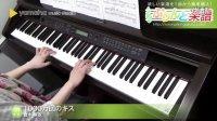 1000万回のキス   倉木 麻衣   ピアノ(ソロ)   中級