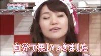 神に選ばれしAKB48 大岛优子