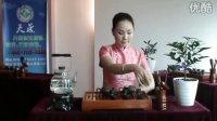 茶艺表演尽显图我自在——福建天晟茶艺培训学校