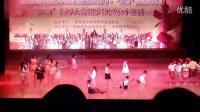 玉林师院五四晚会之泰国留学生舞蹈《田园之家》