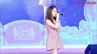 20131005 眾星雲集CGC 台日歌手、名模引爆時尚女孩派對