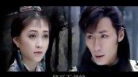甘十九妹与尹剑平-最好不相见(加长版)