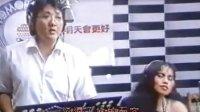 台湾群星-明天会更好(原版MV)