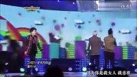 [中字]110227 SBS The Big Show BIGBANG 全场