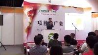 速8快捷酒店加盟-上海特许展-959品牌招商网专访 快捷酒店 加盟