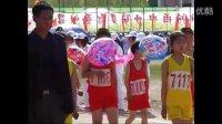 2011年集贤县中小学田径运动大会开幕式