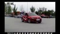 2011汉中首届汽车场地竞技赛漂移实况