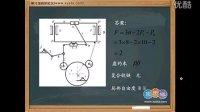 2012西南交通大学考研辅导班-机械原理辅导班视频(导学班)