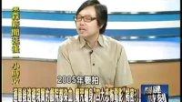 20120723關鍵時刻之8─魔咒纏身的電影?!