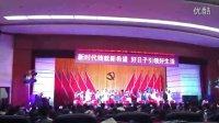 通化县国土资源局《盛世鼓乐》