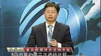 李兆山:MSA生产管理测量系统分析(6)