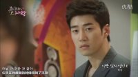 【HuH Gak】许阁《不要忘了我》(最佳爱情OST主题曲) 韩语中字MV「孔孝真&尹启相」