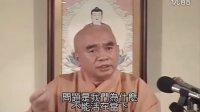 体方法师《杂阿含经选辑》十四无记03