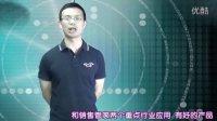 蒲敏谦 行业应用推广中心宣传视频