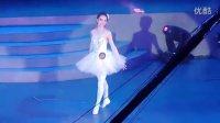 2011重庆校园新星选美大赛选手牛艺睿在重庆小姐决赛上的才艺展示
