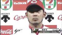 2011.04.16広島東洋カープ hero interview highlight