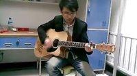吉他弹唱 爱情路(张宝亮 原创歌曲)民谣