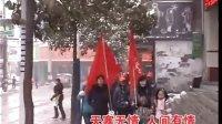 普安县青年志愿服务队2010寒假春晖行动