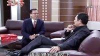 民视 台语父與子 4 茗安茶庄连锁店 传