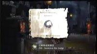 【游戏视频攻略】但丁地狱-02