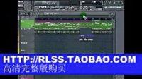 FL Studio 乐器 编辑 乐谱编写 流行音乐 制作创作