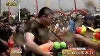 旅游:云南德宏欢乐泼水节 享受水中慢摇吧
