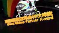 南非旅游局2011年旅游资源推介会颁奖片花