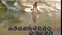 陕北民歌 《满天星星一颗明》