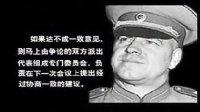 居安思危6《苏共亡党的历史教训》