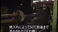 【日本科学技术】用于汽车的弹簧