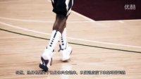 NBA职业球员篮球教学 泰劳森—运球练习热身